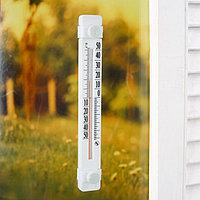Пластиковый термометр оконный 'Солнечный зонтик' в блистере ( -50 -+50),