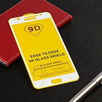 Защитное стекло 9D LuazON для Samsung Galaxy J7, полный клей, 0.33 мм, 9Н, белое