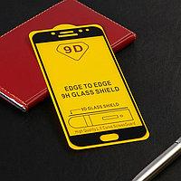 Защитное стекло 9D LuazON для Samsung Galaxy J7 Pro, полный клей, 0.33 мм, 9Н, чёрное