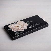 Коробка для шоколада You are Beautiful, 17,3 x 8,8 x 1,5 см (комплект из 5 шт.)