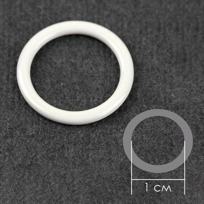 Кольцо для бретелей, металлическое, 10 мм, 20 шт, цвет белый - фото 2