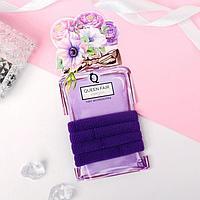Резинка для волос 'Весенняя радость' (набор 4 шт) 6,5 см фиолетовый (комплект из 6 шт.)