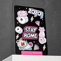 Карантинный значок 'Stay home'