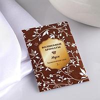 Саше ароматическое 'Волшебные ароматы', муск, вес 7 г, размер 7x10.5 см