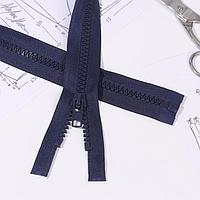 Молния 'Трактор', 8, разъёмная, 70 см, цвет тёмно-синий (комплект из 10 шт.)