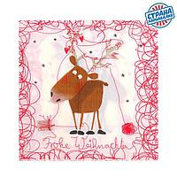 Салфетки бумажные 'Новогодний олень', 33х33 см, набор 20 шт.