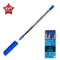 Ручка шариковая Schneider TOPS 505M 0.5 (светостойкие чернила для документов) синяя (комплект из 50 шт.)