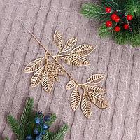 Декор блеск 'Веточка лиственного дерева' 16*22 см, микс (золото, серебро) (комплект из 10 шт.)