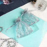 Мешочек подарочный 'Иней' 10*12, цвет серый с серебром (комплект из 100 шт.)