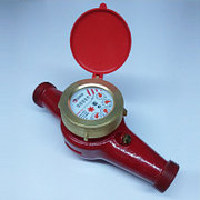 Счетчик воды СВКМ-32 ГИ импульсный (260/380мм)