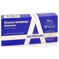 Осельтамивир АКР капс 75мг №10