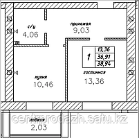 1 комнатная квартира в ЖК Урбан 38.94 м²