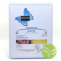 """Маска для лица двухкомпонентная """"Dizao"""" увлажнение Кораллы и водорослями тонизирующая и увлажняющая"""