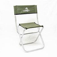 Складной стул со спинкой МАХ (46х35х45см)(выс.80)(1,19кГ)(труба алюмин. Ø22х1,2мм)(макс.нагрузка: 120кГ)(олива