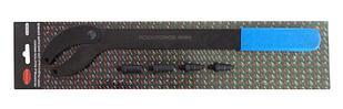 ROCKFORCE Набор для фиксации шкивов, рабочий диапазон: 16-150мм, диаметры штифтов: 6,  10, 12мм (5 предметов)в