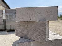 Пеноблок строительный 600х300х200 мм, Д800