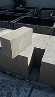 Пеноблок строительный 500х300х200 мм, Д800