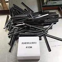 Скоба по металлу для пневматического пистолета 410К, 413К