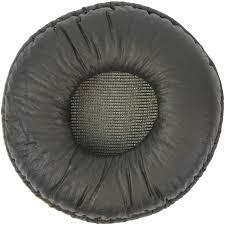 Аксессуар для Jabra PRO 925/935/935MS: Кожаные подушечки цвет - серый  в упаковке 2 шт. (14101-42)