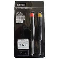Аксессуар для Jabra GN 9120: запасная сменная батарея (14151-01)