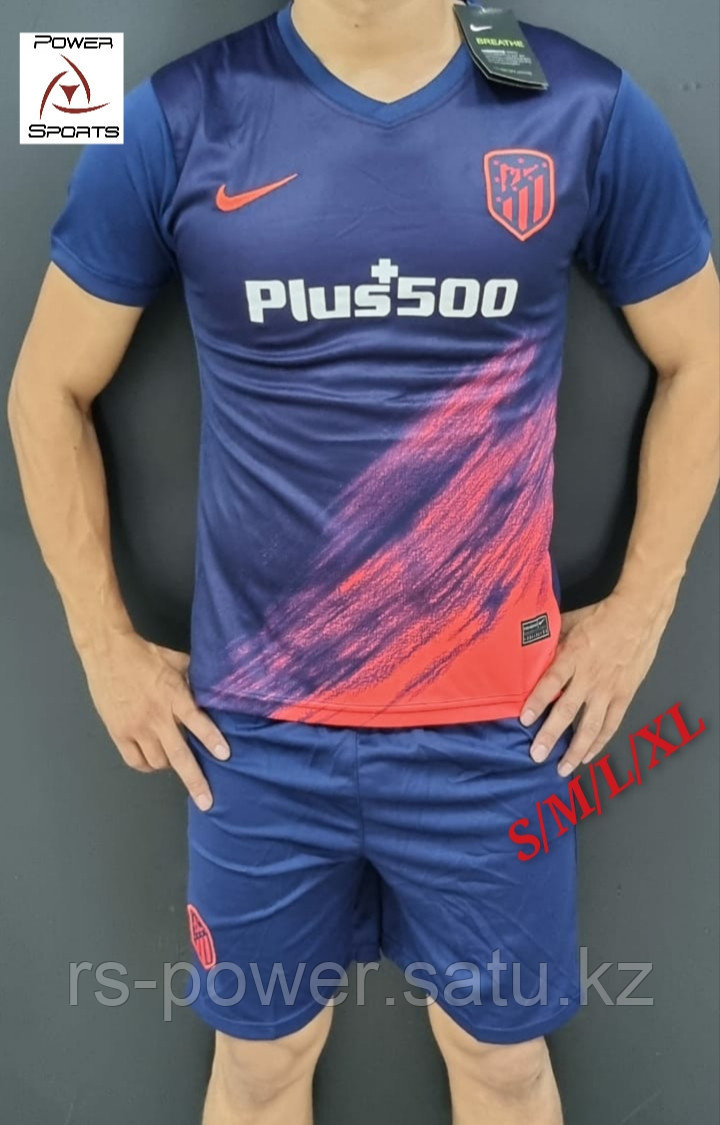 Футбольная форма Atletico Madrid