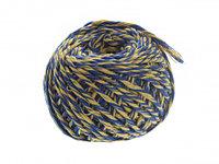 Шпагат хлопчатобумажный пёстрый (жёлто-синий) клубочек 50 м