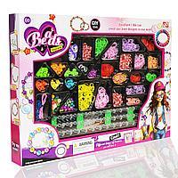 Набор для плетения браслетов c бусинами и станком Beads Dream 11 цветов