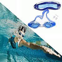 Очки для плавания с берушами с чехлом GF Sport синие 00282