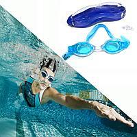 Очки для плавания с берушами с чехлом GF Sport голубые 00282