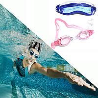 Очки для плавания с берушами с чехлом GF Sport розовые 00282