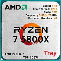 Ryzen 7 5800X oem/tray (100-000000063)