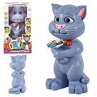 """Интерактивная игрушка """"Говорящий кот Том"""""""