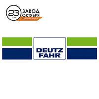 DEUTZ - FAHR