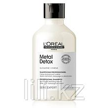 Шампунь для восстановления окрашенных волос  Loreal Professional Metal Detox 300 мл.