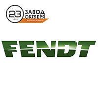 FENDT