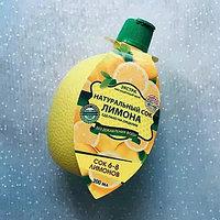 """Натуральный сок лимона прямого отжима """"Азбука Продуктов"""" 200 мл"""