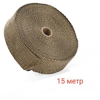 Термолента 15 М Премиум выхлопная теплоизоляционная обертка коллектор титановая
