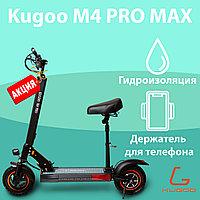 Электросамокат Kugoo M4 Pro МАХ