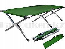 Складная туристическая кровать раскладушка с металлическими рамами 188*70*43 см зеленая