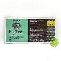 """Би Тест для определения беременности """"Biola"""" 1 шт."""