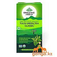 Зеленый чай Тулси (Tulsi green tea classic ORGANIC INDIA), 25 пакетиков