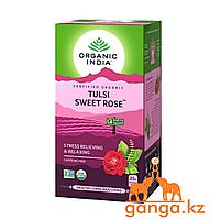 Успокаивающий чай Тулси с Розой (Tulsi sweet rose ORGANIC INDIA), 25 пакетиков