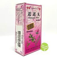 "Пилюли ""Xiaoyao Wan ' Сяо Яо Вань"" для печени и женских заболеваний 192 шт."