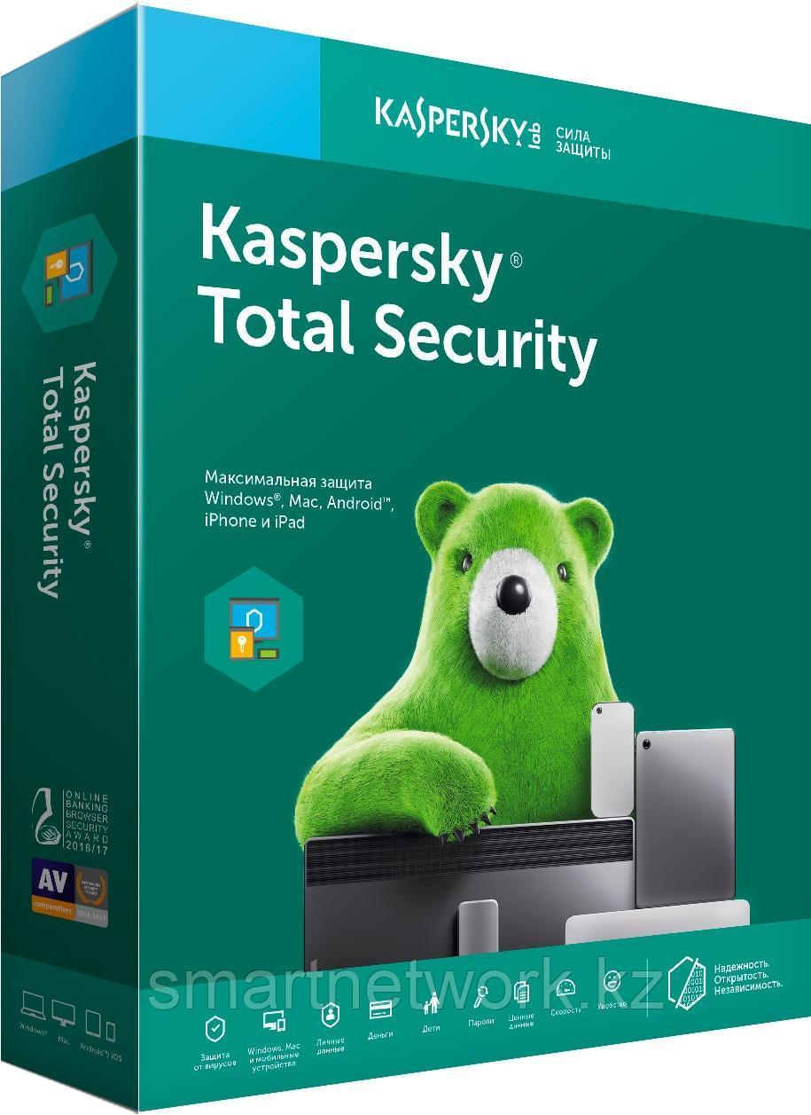 Антивирус Kaspersky Total Security на 2 устройства - в коробке
