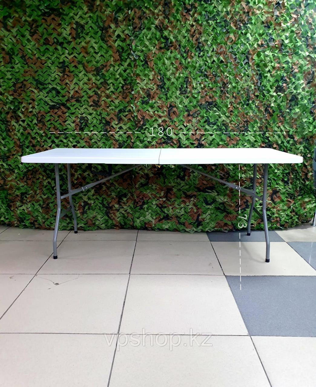 """Складной стол усиленный (180х76) для пикника """"VerdeLook"""", доставка"""