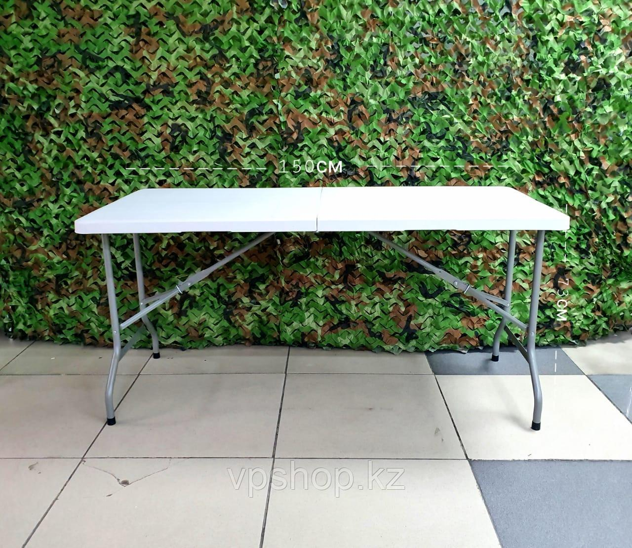 """Складной стол усиленный (150х70) для пикника """"VerdeLook"""", доставка"""
