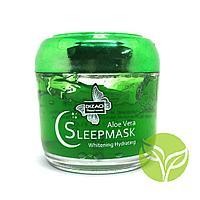 "Ночная маска для лица ""Dizao 'Алоэ"" 150 гр."