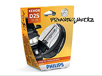 Лампа ксеноновая PHILIPS D2S VISION 85V 35W 85122 S1