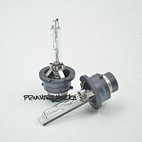 Лампа ксеноновая Aozoom D2S 12V 35W 5500K