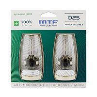 Ксенон MTF Light D2S NIGHT ASSISTANT 100% LONGER RAY 35W 85V NABD2S